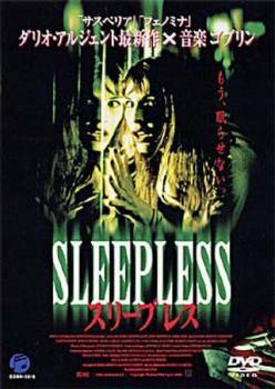 sleepless.jpg