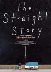 straight.jpg
