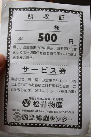 54IMG_9017.jpg