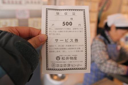 63IMG_6252.jpg