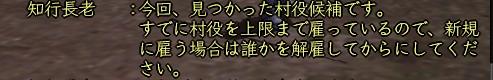2009y12m21d_044322296.jpg