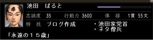 2009y12m23d_004643531.jpg