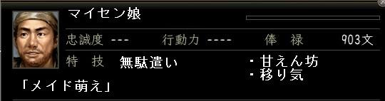 2009y12m23d_005446593.jpg