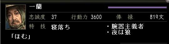 2009y12m23d_005730750.jpg