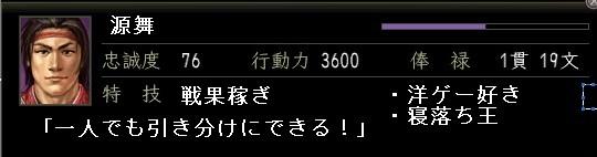 2009y12m23d_010655031.jpg