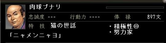 2009y12m23d_011515359.jpg