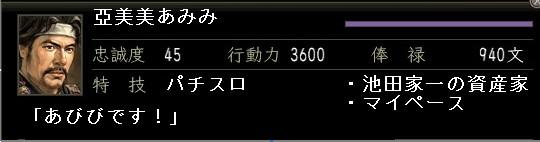 2009y12m23d_012227609.jpg