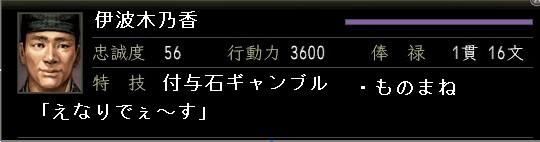 2009y12m23d_014843437.jpg