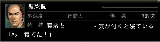 2009y12m23d_015709968.jpg
