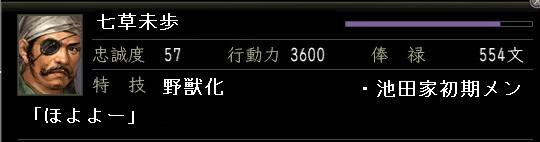 2009y12m23d_090718593.jpg