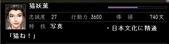 2009y12m23d_091259484.jpg