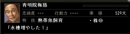 2009y12m23d_091613921.jpg