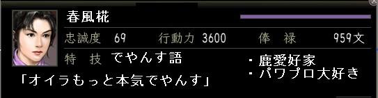 2009y12m23d_092427625.jpg