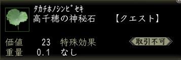 2010y01m01d_020251250.jpg