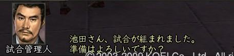 2010y01m02d_021954390.jpg
