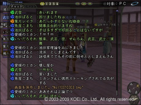 2010y01m04d_004437375.jpg