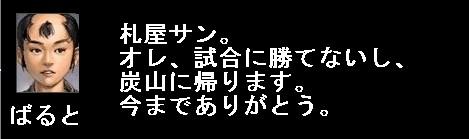 2010y01m08d_005103093.jpg