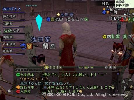 2010y01m08d_011124109.jpg