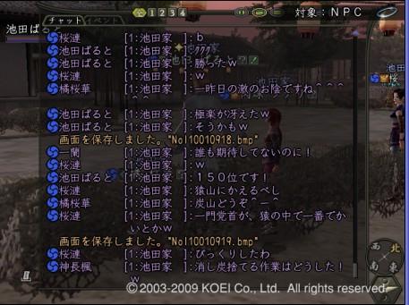 2010y01m10d_024055828.jpg