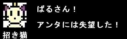 2010y01m17d_004753546.jpg