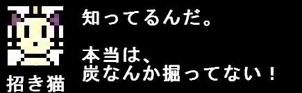 2010y01m17d_004902812.jpg