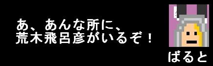 2010y01m17d_005930406.jpg