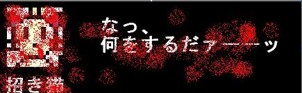 2010y01m17d_010436500.jpg