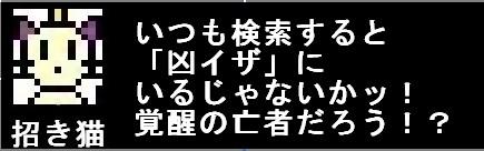 2010y01m17d_013631718.jpg