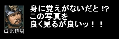 2010y02m03d_015728859.jpg