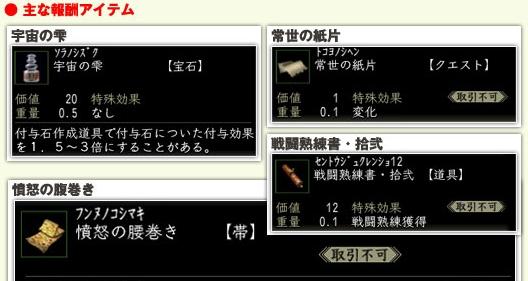 2010y02m03d_022451203.jpg