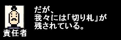 2010y02m04d_213402484.jpg