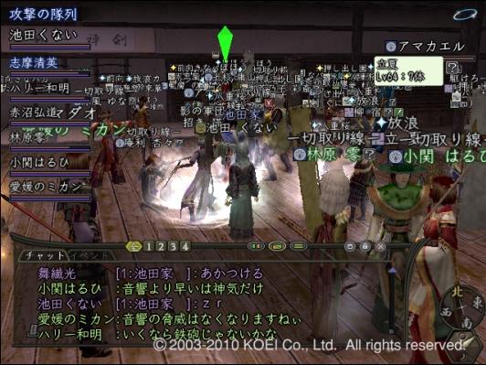 2010y02m08d_022735687.jpg