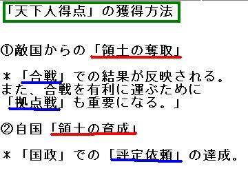 2010y03m19d_022536453.jpg