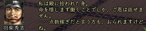 2010y03m23d_084600750.jpg