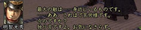 2010y03m23d_084721546.jpg