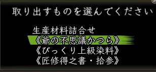 2010y03m24d_142554828.jpg