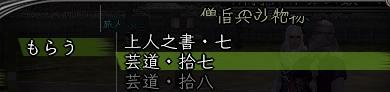 2010y03m24d_145905671.jpg