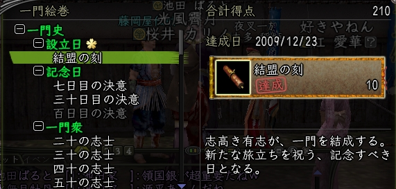 2010y03m24d_153702859.jpg