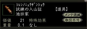2010y03m24d_163113375.jpg