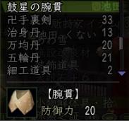 2010y03m26d_010817859.jpg