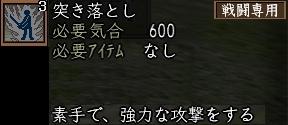 2010y04m01d_041016328.jpg