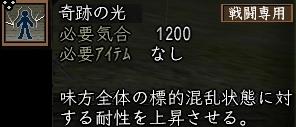 2010y04m01d_045645578.jpg