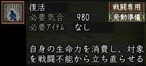 2010y04m01d_050555625.jpg