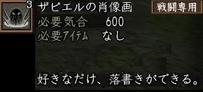 2010y04m01d_051340515.jpg