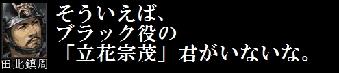 2010y04m05d_080824035.jpg