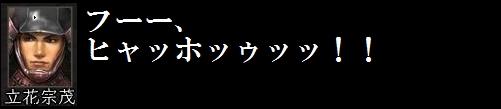 2010y04m05d_081805688.jpg