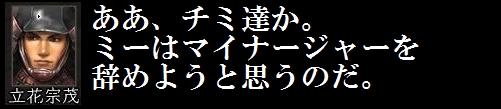 2010y04m05d_082031111.jpg