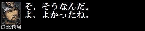 2010y04m05d_082747083.jpg