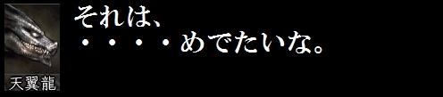 2010y04m05d_082750588.jpg