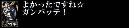 2010y04m05d_082755266.jpg